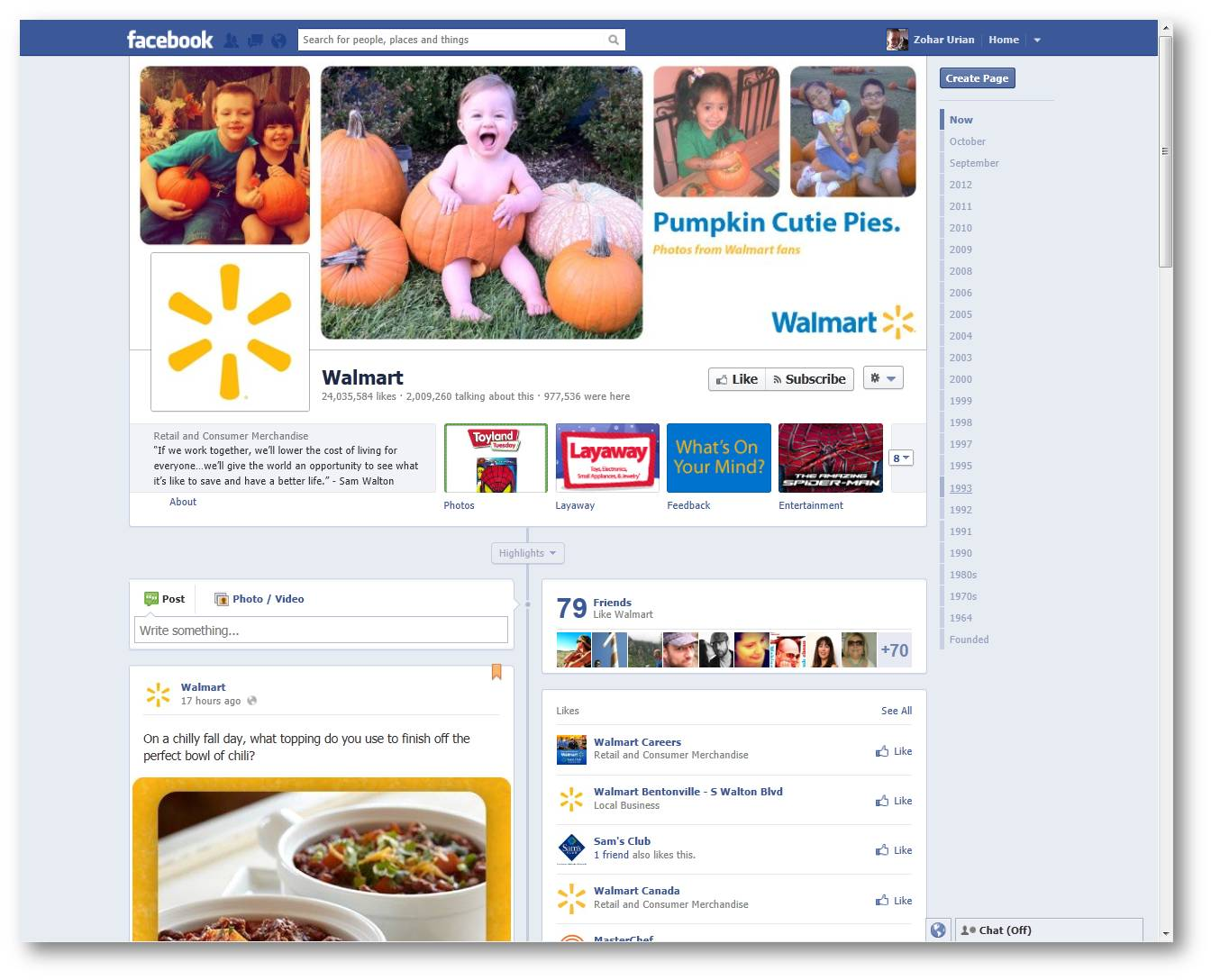 walmart 2003 marketing case study The smiley face is gone forever, but cmo stephen quinn says that wal-mart is constantly tuning its marketing stragegy according to the data it collects on it.