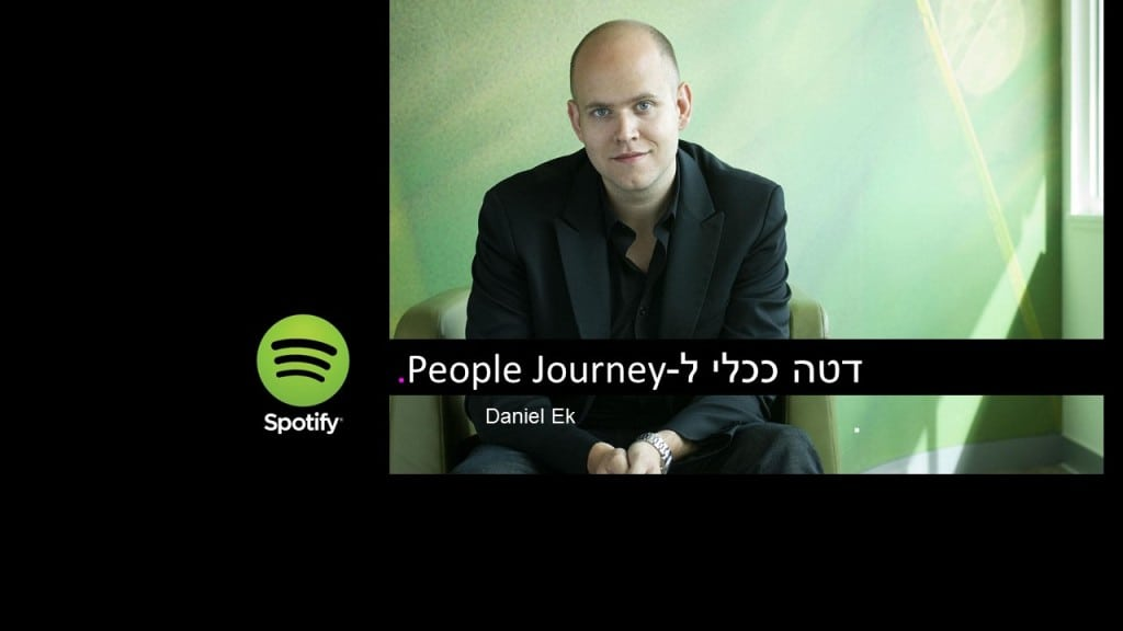 people-journey